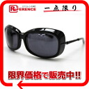 "Bottega Veneta intrecciato sunglasses black BV92/S ""enabled."""