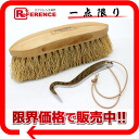 "Unused Hermes for horse grooming brush & iron pins ""response.""-fs3gm"