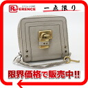 Two chloe Paddington fold round fastener wallet beige 》 fs3gm for 《