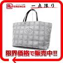 "Chanel Newt label line Tote GM new gray ""response."""