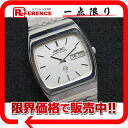 "☆ get difficult ☆ Seiko Grand quartz mens watch day date twin quartz antique original 9256-5010 ""response."""
