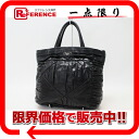 "Prada ROYAL CALF (ロイヤルカーフ) leather tote bag black BN1719 ""enabled."""