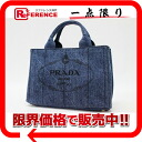 PRADA DENIM( denim) ミニトートバッグアヴィオ (blue) BN2439-free 》 fs3gm 02P05Apr14M for 《