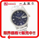 "Seiko LM special 23 stone mens watch day date automatic winding 5216-7080 antique ""response.""-fs3gm"