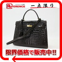 Crocodile 2WAY handbag dark brown 》 fs3gm for 《