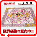Dior silk scarf pink system-free 》 fs3gm for 《