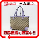 "Gucci CRAFT (craft) GG tote bag with pouch beige × 269878 purple beauty products ""enabled."""