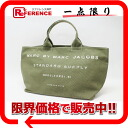 Beautiful article 》 fs3gm of mark by MARC BY marc jacobs STANDARD SUPPLY standard supply big tote bag Green line for 《