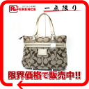 "Coach poppy Daisy signature g tote bag khaki x unused gold F22947 ""enabled."""