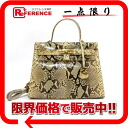 Python 2WAY handbag natural 》 fs3gm for 《