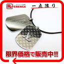 "Louis Vuitton ""bread Dan TIFF Champs-Elysees GM"" necklace pendant M65453-free 》 fs3gm 02P05Apr14M for 《"