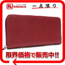 PRADA SAFFIANO( サフィアーノ) round fastener long wallet travel case red (FUOCO) 2M1220-free 》 fs3gm for 《