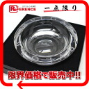 BVLGARI Rosenthal crystal ashtray ashtray large clear 47504 》 fs3gm for 《