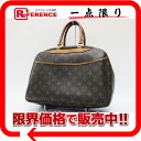 """Deauville"" Louis Vuitton Monogram handbags M47270 ""response.""-fs3gm"