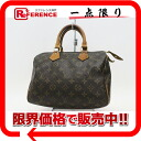 "Mini Boston handbag Louis Vuitton Monogram speedy 25 M41528 ""response.""-fs3gm02P05Apr14M02P02Aug14"
