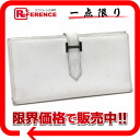 "Two fold long wallet ""ベアンスフレ"" Epson white silver metal fittings K 刻 》 fs3gm with the HERMES gusset for 《"