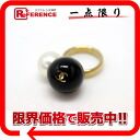 "Chanel 03 imitation Pearl & black ball ring # 12 black x fs3gm Pearl Gold BRACKET ""response."""