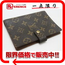 "Louis Vuitton Monogram agenda PM Handbook cover R20005? s support.""fs2gm fs3gm"