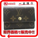 "Coin purse Louis Vuitton Monogram ""Porto Monet PRA"" M61930 ""response.""-fs3gm"