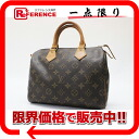 "Mini Boston handbag Louis Vuitton Monogram speedy 25 M41528 ""response.""-fs3gm"