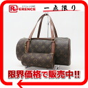 "M51365 》 fs2gm fs3gm with 30 Louis Vuitton monogram barrel handbag ""papillon"" old model porches for 《"