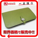 "Fold the Hermes 2 K engraved with coin purse wallet ""Dogon GM"" slope anise green ""response.""-fs3gm"