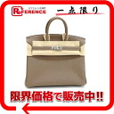 "☆ super popular color ☆ best handbags Hermes Birkin 25 slope エトープ silver metal Q time ""response."""