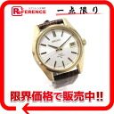 "Seiko King Seiko hitherto mens watch GP manual winding 4502-7001 antique ""response."""
