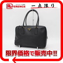 "Prada SAFFIANO LUX (サフィアーノリュクス) handbag black BL0095 ""response.""-fs3gm"
