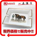 Beautiful article 》 fs3gm 02P05Apr14M of HERMES porcelain Limoges firing ashtray ashtray horse pattern white X Brown line for 《