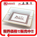 "Hermes porcelain Limoges burnt ash tray ashtray white carriage x Bordeaux of good as new ""response.""-fs3gm"