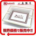"Hermes porcelain Limoges burnt ash tray ashtray white carriage x Bordeaux of good as new ""response.""-fs3gm"