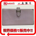 "Hermes two fold the wallet ""Bernd"" シェーブルミゾール lira silver bracket H engraved ""dealing"" s. """