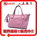 Gucci SOHO (Soho) leather tote bag purple pink 282307 》 fs3gm for 《