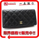 """Chanel caviar skin matelasse timeless classic two folded and unused wallet black A31509 """"enabled."""""""