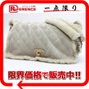 "Chanel Shearling chain shoulder bag ivory series Matt BRACKET ""response."""
