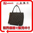 "Chanel caviar skin reprint Tote dark brown gold bracket A01804 ""enabled."""
