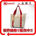 "Louis Vuitton Antigua Hippo MM-tote bag canvas beige × red M40035 good as new ""response.""-fs3gm"