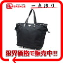 "Prada nylon tote bag black KPB151 ""enabled."""