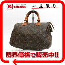"25 Louis Vuitton monogram ""speedy"" mini-Boston handbag M41528 》 fs3gm for 《"