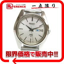 "Seiko King Seiko hitherto mens watch day date automatic winding 5626-7000 antique ""response."""