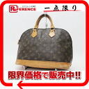 "M51130 Louis Vuitton Monogram ""Alma"" handbags ""response.""-fs3gm"