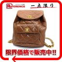 Chanel lambskin matelasse backpack Brown? s support.""