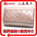 Six gucci enamel micro GG key case metallic Rose 138093-free 》 fs3gm for 《