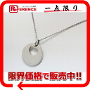 Cartier heart motif key ring charm necklace silver 》 fs3gm for 《