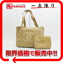 "Chanel rubber CC folding tote bag storage pouch with beige ""response.""-fs3gm"