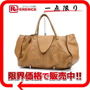 Max Mara leather shoulder bag beauty product 》 fs3gm for 《