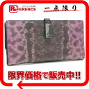 "Gucci lizard W hook length wallet purple pink ""response.""-fs3gm"