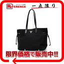 PRADA nylon tote bag black BR4001 beauty product 》 fs3gm for 《