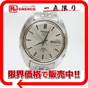 "Seiko Seiko 5 Deluxe 25 stone day-date mens watch automatic 6106-7000 antique ""response."""